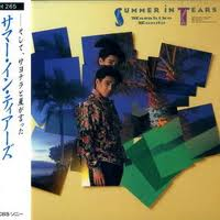 近藤真彥 - Summer In Tears