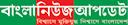 Banglanewsupdate