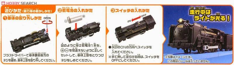 Bộ Tầu hỏa S-29 Steam Locomotive Type C6120 có đèn chạy bằng pin AA 1.5 V (được bán riêng)