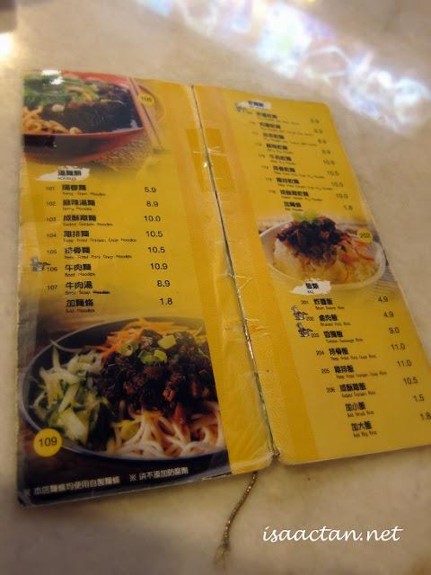 formosa taiwan restaurant menu