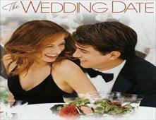 مشاهدة فيلم The Wedding Date
