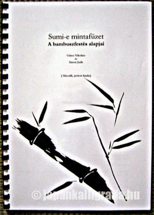 Sumi-e mintafüzet japán kalligráfia