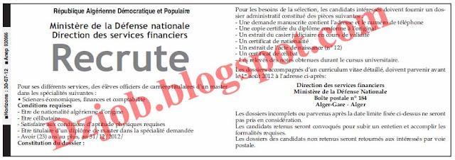 مسابقة توظيف في مديرية المصالح المالية بوزارة الدفاع الوطني جويلية 2012 5.jpg