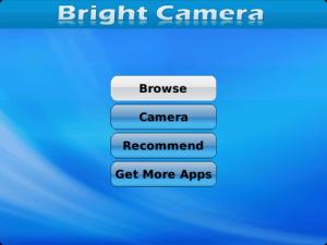 تحديث تطبيق البلاك بيري Bright