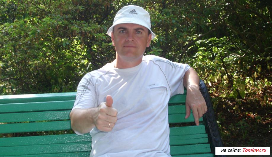 Вячеслав Владимирович Томин