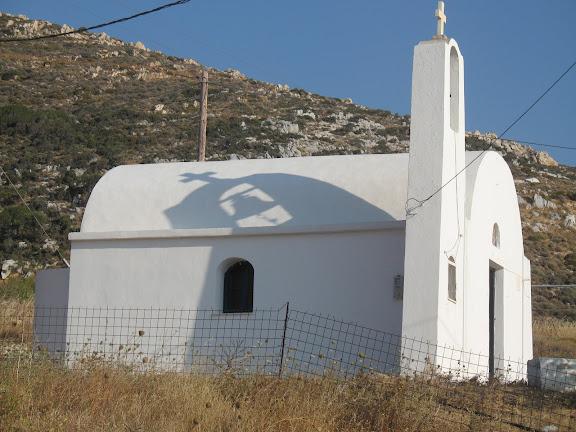 Ermita. Por la costa de Naxos