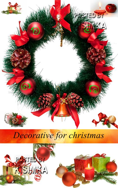 Stock Photo: Scenery for decorative Christmas