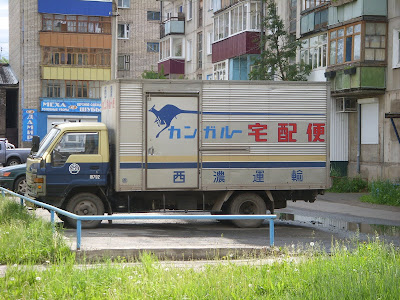西濃運輸のトラック