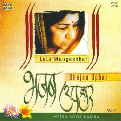 Bhajan Uphar - Meera Soor Kabira By Lata Mangeshkar Devotional Album MP3 Songs