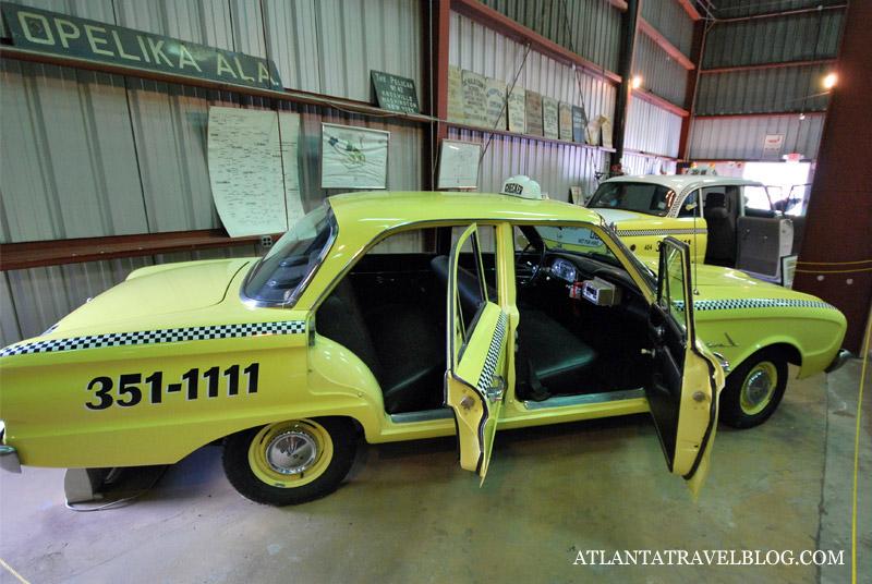 Такси в Атланте
