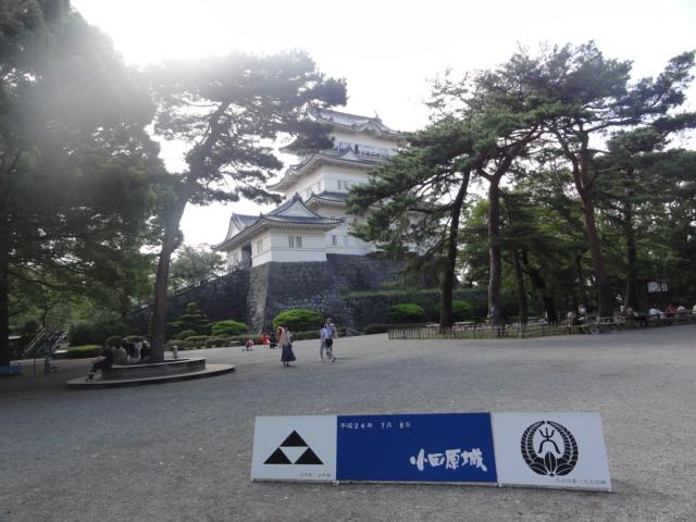 小田原城 東海道五十三次