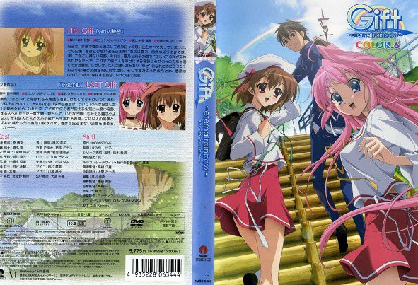 %255Banimepaper.net%255Dpicture standard anime gift dvd vol6 cover 118836 shinangels preview f1b38a67 Rio: Rainbow Gate! [ Subtitle Indonesia ]