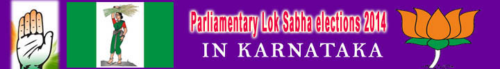 parliamentary Lok Sabha elections2014 in karnataka images