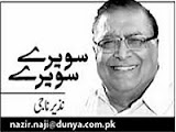 Nazir Naji Column - 12th November 2013