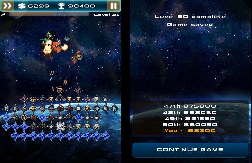 เกมส์จะทำการยิงป้องกันอุกาบาตโดยอัตโนมัติ และจพสรุปผลให้เมื่อเราผ่านเลเวลนั้นๆ