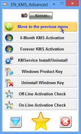 Activation Windows 8 อย่างชัวร์ๆ ไม่มั่วนิ่มกับนาย C-GRu W8act13