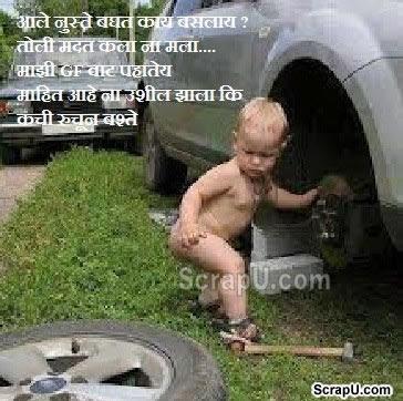 Esey kya dekh rahe hai aao aur help karo na meri - Cute pictures
