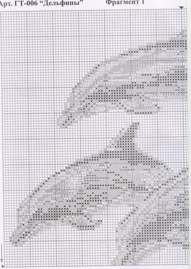 схема вышивки волна лошадей