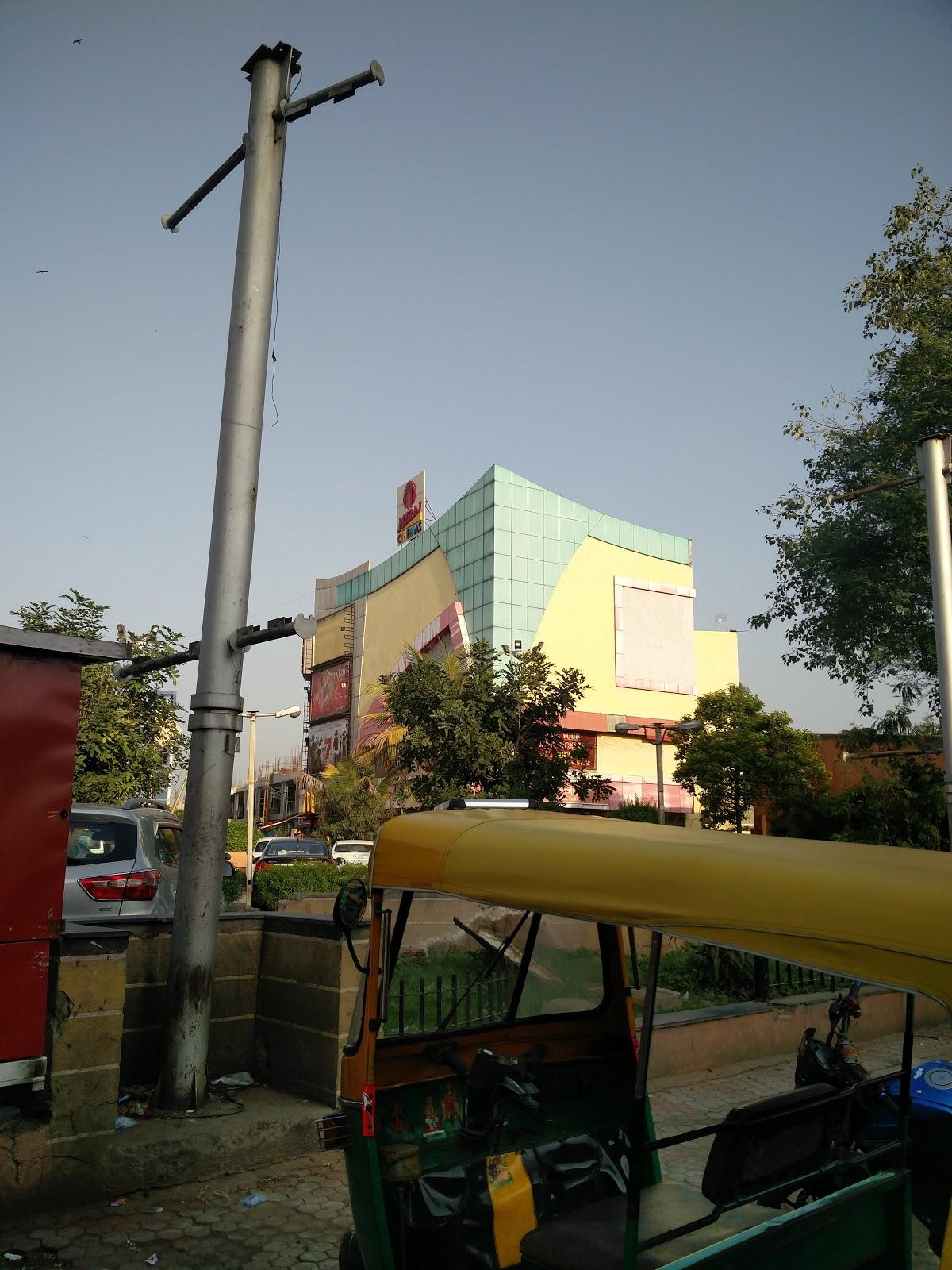 Miraj City Pulse