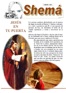 201301_JesusEnTuPuerta