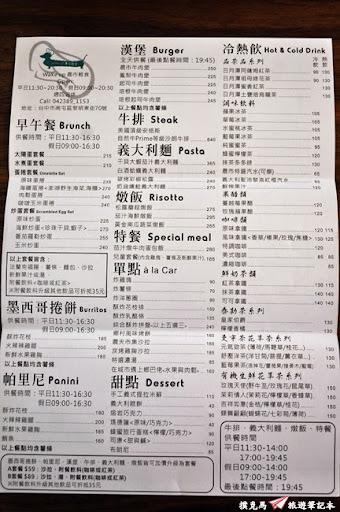 晨市輕食菜單
