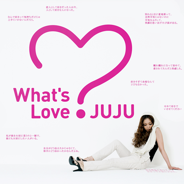 Art Work Japan: JUJU -... Avril Lavigne Tomorrow