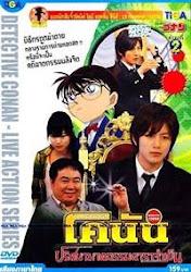 Detective Conan Live Action Series - Thám tử lừng danh conan