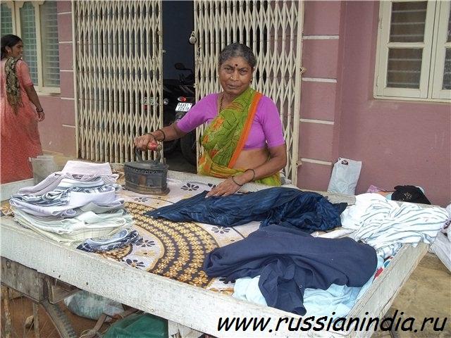 Гладильщица одежды