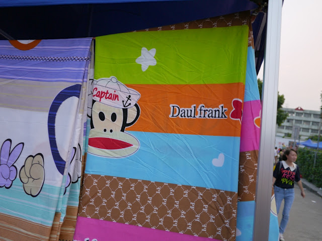 "piece of cloth with the logo ""Daul frank"" for sale in Zhuhai, China"