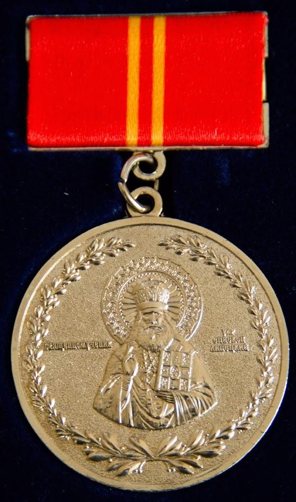 Медаль сергею картинка, ручеек