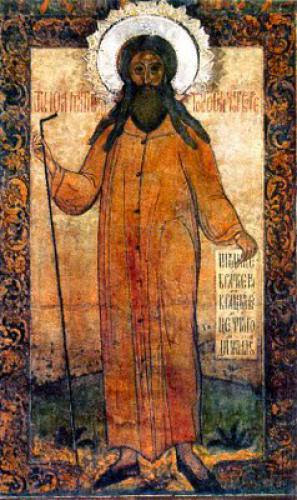 Blessed John The Hairy And Fool For Christ At Rostov
