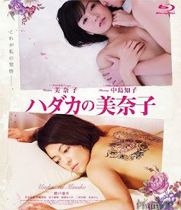 Lạm Dụng Tình Dục - Undressed Minako poster
