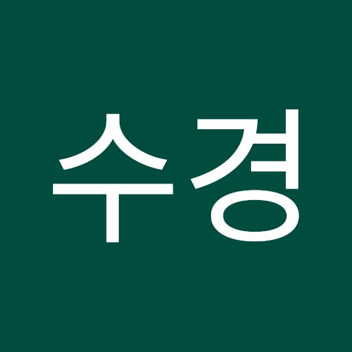 김수경 picture