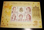 sellos familia real española -hojita