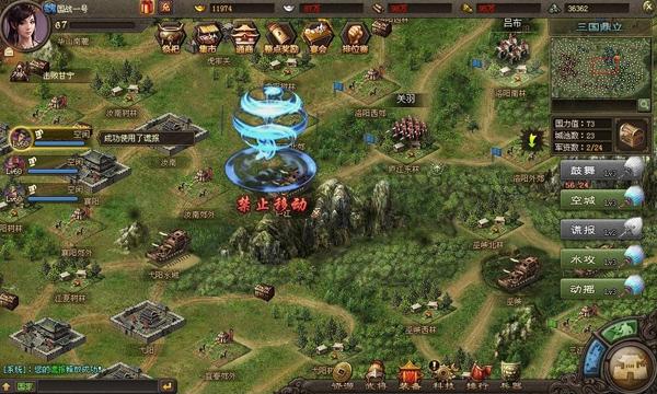 Webgame Công Thành Lược Địa cập bến Việt Nam 6