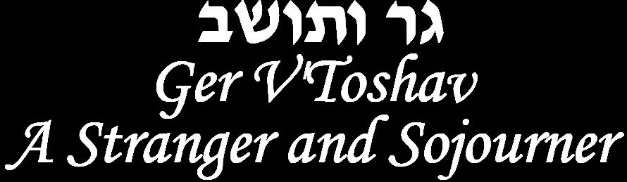 Ger V'Toshav A Stranger and Sojourner