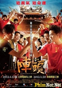 Phim Trống Quyền Tranh Đấu - Din Tao: Leader Of The Parade
