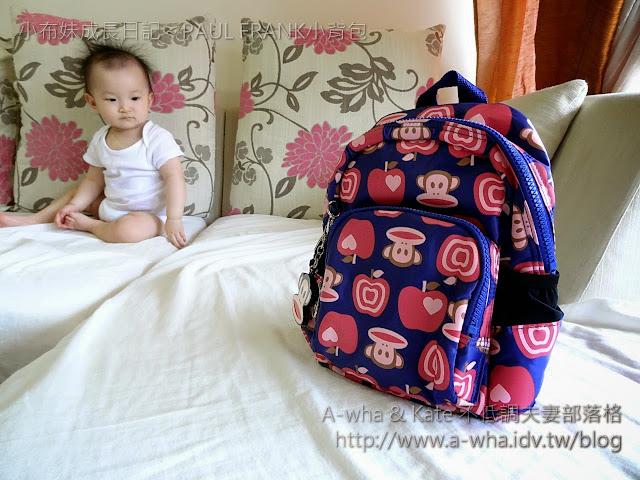 【Paul frank大嘴猴背包】懷孕生產滿月周歲送禮必買~小布妹的兒童背包開箱~