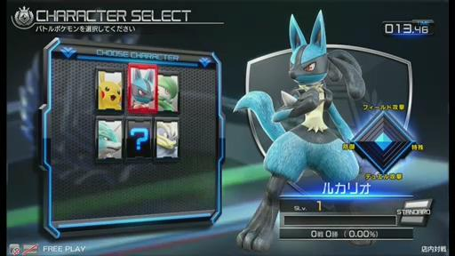 Pokkens Mechanics More Characters Revealed Post By Lizanias