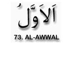 73.Al Awwal