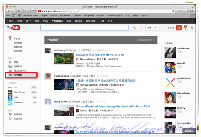 YouTube%2520Redesign 3