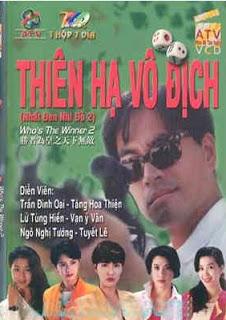 Who's The Winner II 1992 - Nhất đỏ nhì đen 2