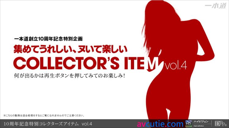 1Pondo.Collectors.Item.Vol.4.111611_000