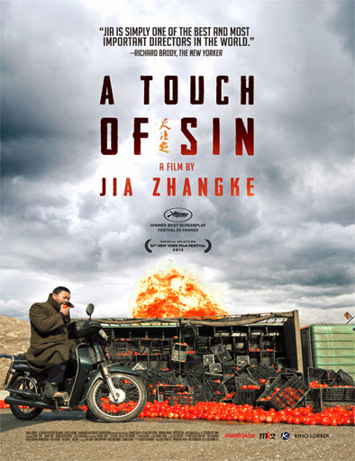 Tian zhu ding (Un toque de violencia) (2013)
