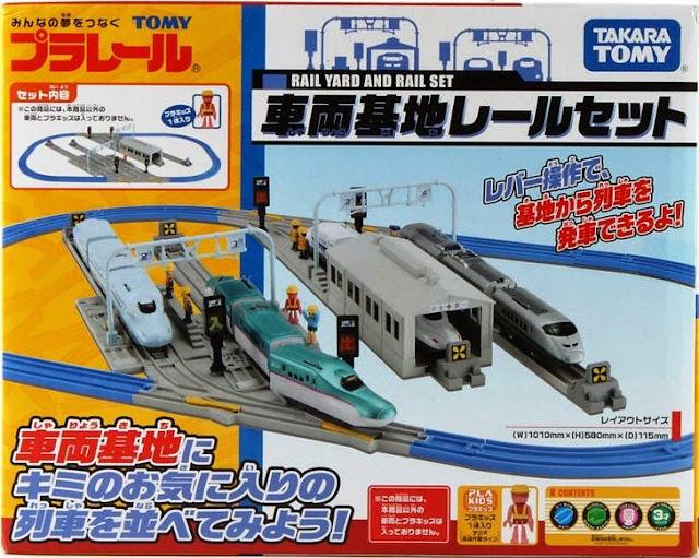 Sản phẩm Đường ray và Sân ga tàu hỏa Rail Yard And Rail Set dành cho trẻ trên 3 tuổi
