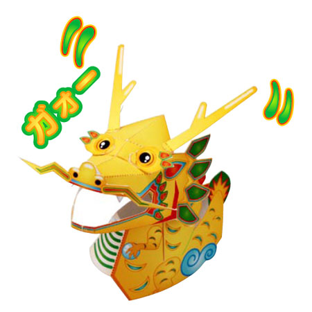 Chinese Yellow Dragon Papercraft Bobblehead