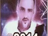 Cheb Adjel-Fe Telephone Alghatli 2014