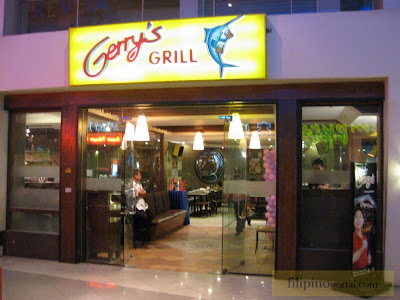 Gerry's Grill photo