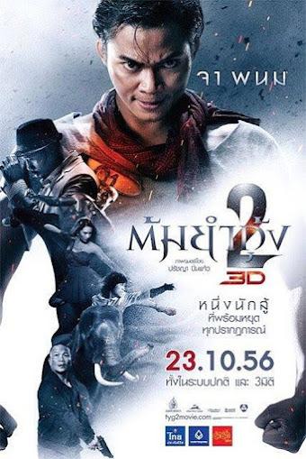 Tom Yum Goong 2 ต้มยำกุ้ง 2 HD [พากย์ไทย]