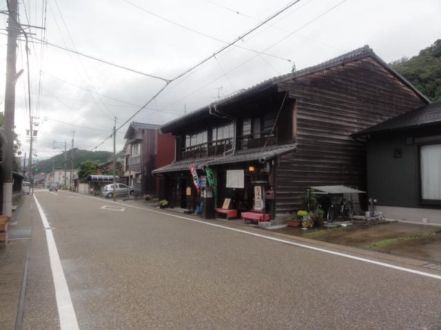 <br /> 旅籠 和泉屋 東海道五十三次